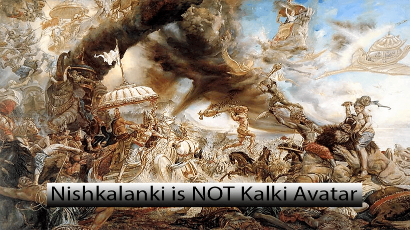 Series 83 -SKNAS 5 -Nishkalanki is NOT Kalki Avatar
